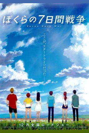 Poster: Seven Days War