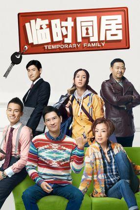 Poster: Temporary Family