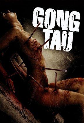 Poster: Gong Tau