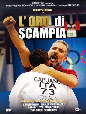 Poster: L'oro di Scampia