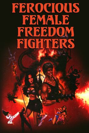 Poster: Mad Fighters