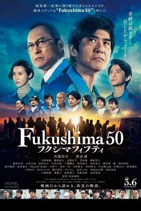 Poster: Fukushima