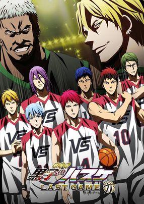 Poster: Kuroko's Basketball: Last Game