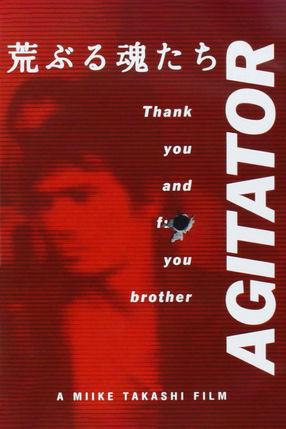 Poster: Agitator