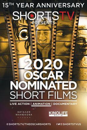 Poster: Oscar Shorts 2020 ANIMATION