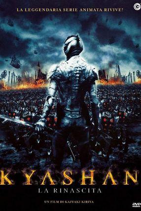 Poster: Casshern