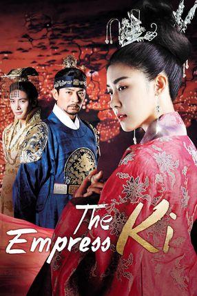 Poster: Empress Ki