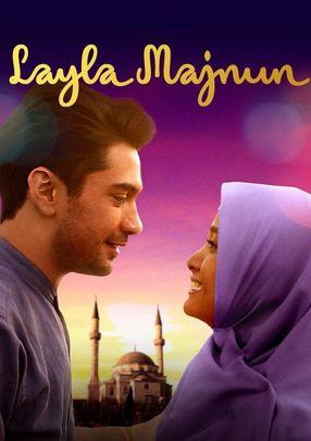 Poster: Layla Majnun