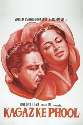 Poster: Kaagaz Ke Phool