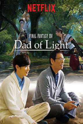 Poster: Final Fantasy XIV: Dad of Light