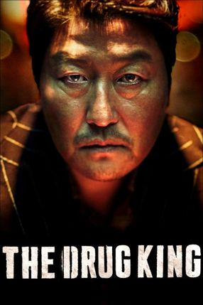Poster: The Drug King