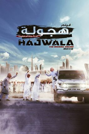 Poster: Hajwala: The Missing Engine