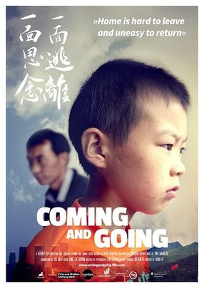 Poster: Coming and Going
