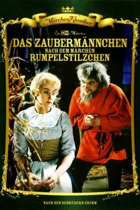 Poster: Das Zaubermännchen