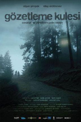 Poster: Watchtower