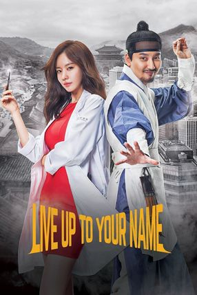 Poster: Live Up To Your Name