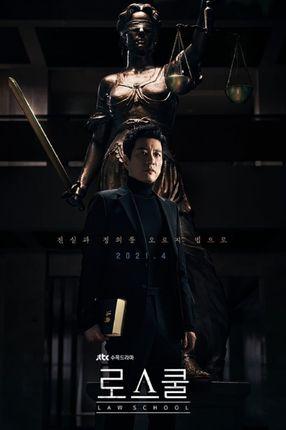 Poster: Law School