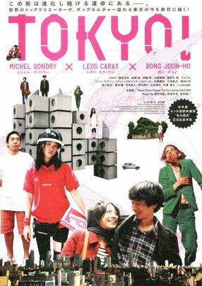 Poster: Tokio!