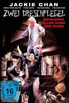 Poster: Zwei Dreschflegel schlagen alles kurz und klein