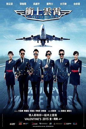 Poster: Triumph in the Skies