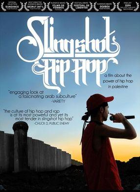 Poster: Slingshot Hip Hop