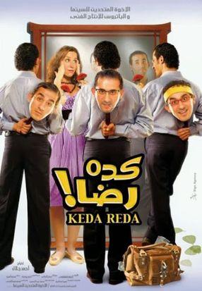 Poster: Keda Reda