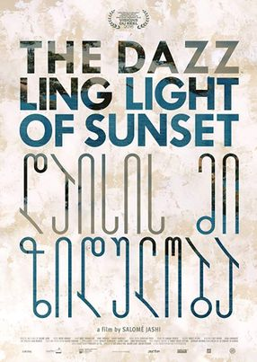 Poster: The Dazzling Light of Sunset