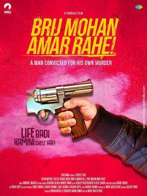 Poster: Brij Mohan Amar Rahe!