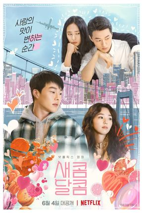 Poster: Sweet And Sour