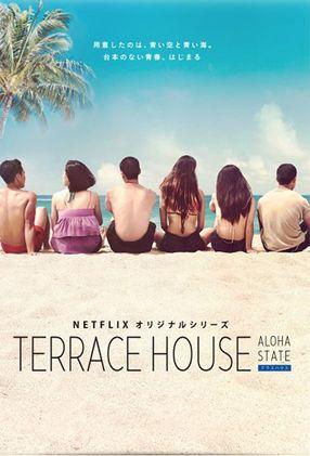 Poster: Terrace House: Aloha State