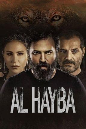 Poster: Al Hayba