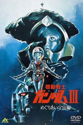Poster: Mobile Suit Gundam Movie III
