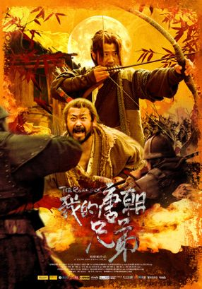 Poster: Die Schlacht der Warlords