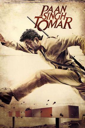Poster: Paan Singh Tomar