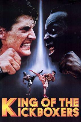 Poster: Karate Tiger 5 - König der Kickboxer