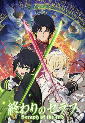 Poster: Seraph of the End