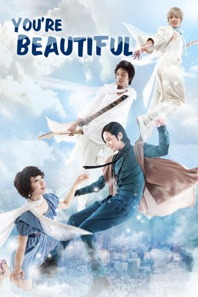 Poster: You're Beautiful