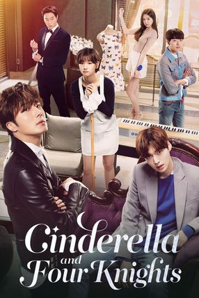 Poster: Cinderella and Four Knights