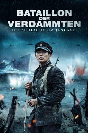 Poster: Bataillon der Verdammten – Die Schlacht um Jangsari