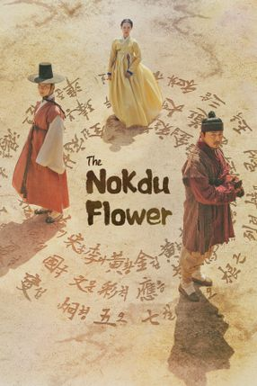 Poster: The Nokdu Flower