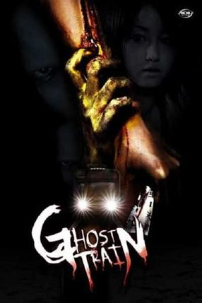 Poster: Ghost Train