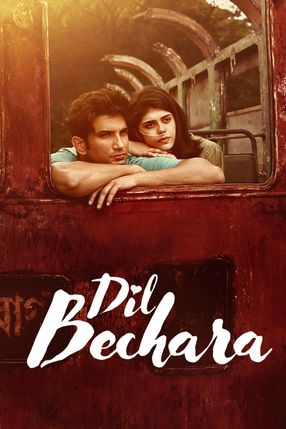 Poster: Armes Herz - Dil Bechara