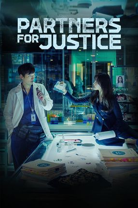 Poster: Partners for Justice