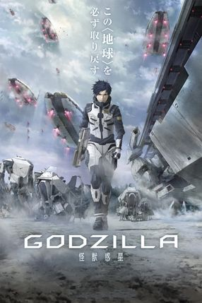 Poster: Godzilla: Planet der Monster
