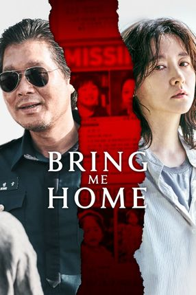 Poster: Bring Me Home