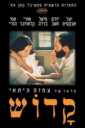 Poster: Kadosh