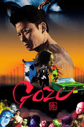 Poster: Gozu
