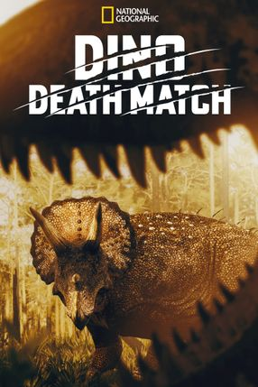 Poster: Dino Death Match