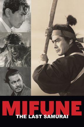 Poster: Mifune: The Last Samurai