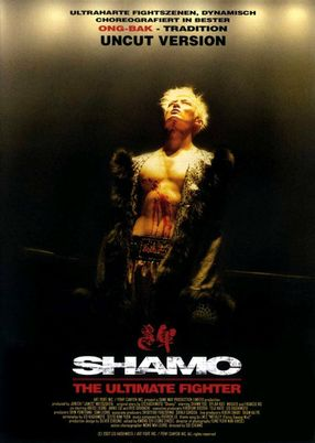 Poster: Shamo